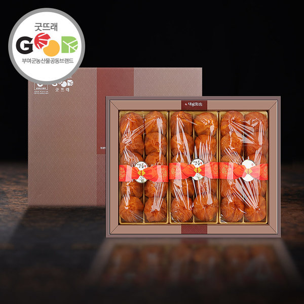 대봉곶감 선물세트30개입(개당80g내외)