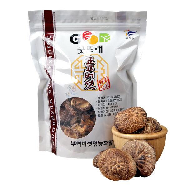유기농 건표고버섯 통버섯 150g/굿뜨래