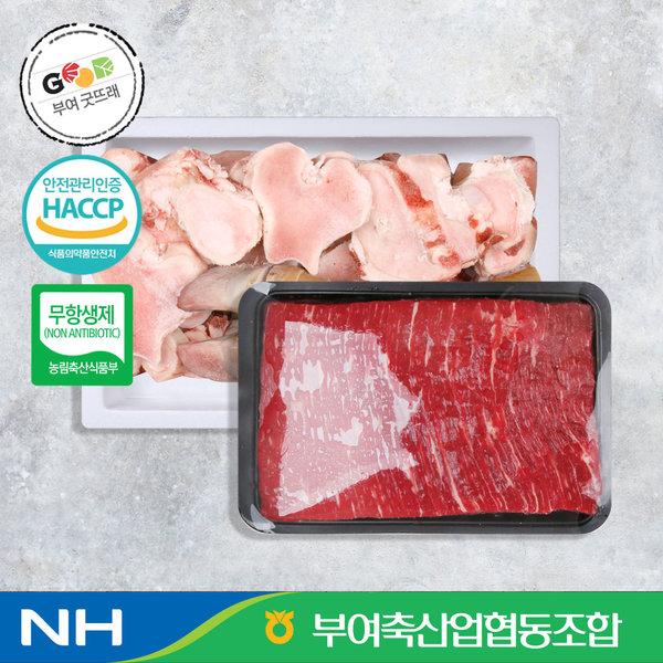 부여축협 한우 선물세트4호(우족2kg+국거리1kg)