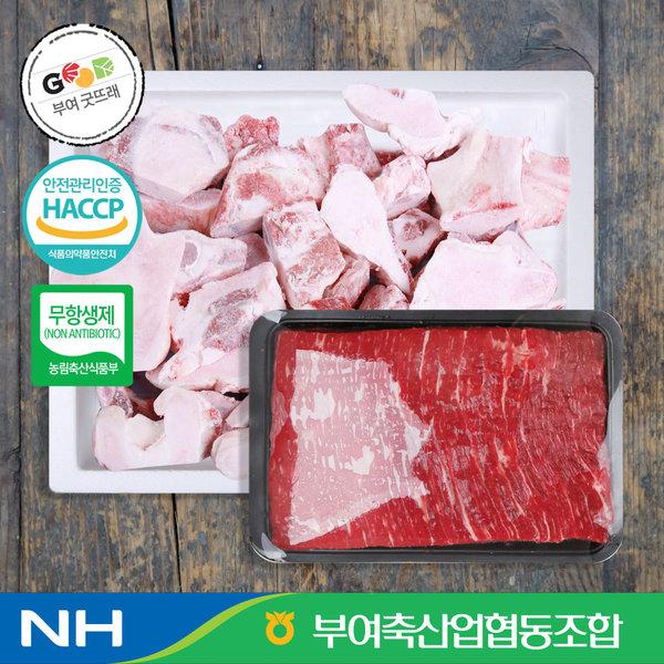 부여축협 한우 선물세트3호(사골2kg+국거리1kg)/굿뜨래