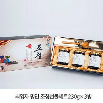 서산명인 최영자 명인조청세트(230gx3병)/선물세트
