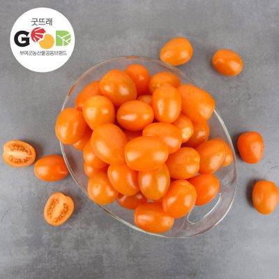 황금대추방울토마토 2kg(1~2번과)