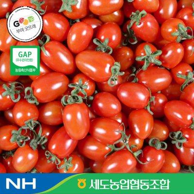 대추방울토마토2kg(1~2과)//굿뜨래/세도농협