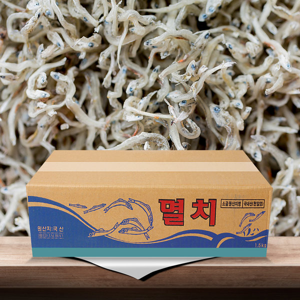 멸치 세멸치 지리 특품 1.5kg / 서해안