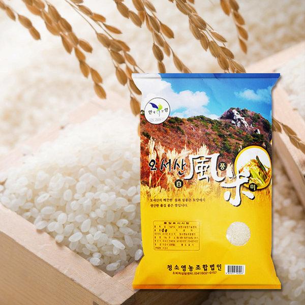 오서산 백풍미 쌀 20kg (2020)