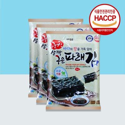 광천 살짝 구운 무가미 파래김 13gx20봉(260g) HACCP