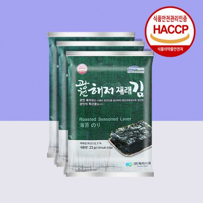 광천 해저 재래김 23gx20봉(460g) HACCP