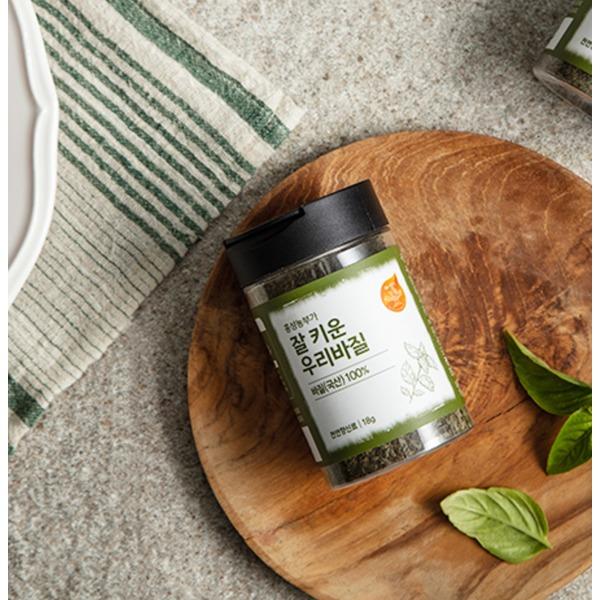 유기농 국내산 바질 18g / 향신료 / 스마트캡