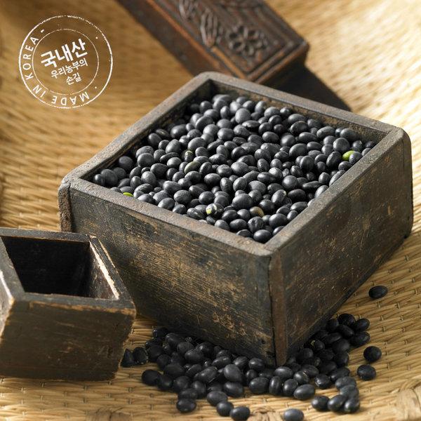 2020햇 검은콩 서리태 콩 1kg/국내산