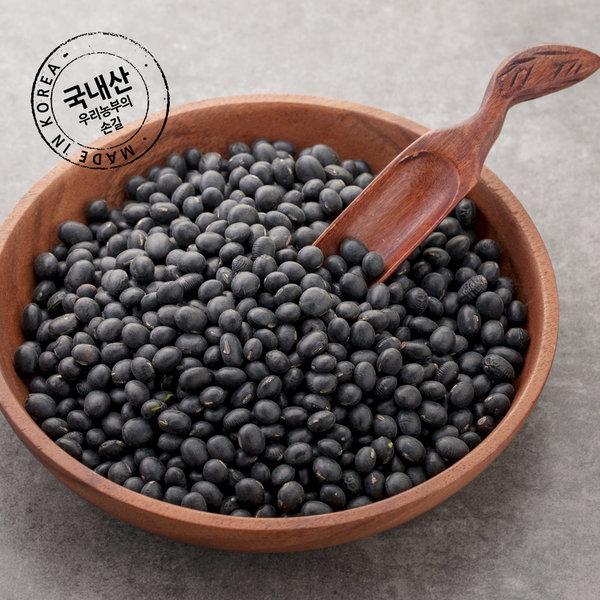 2020햇 검은콩 서리태 콩 2kg/국내산