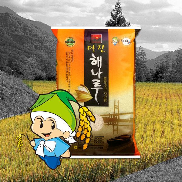 당진 해나루 쌀 20kg 삼광미/NH/2020햅쌀